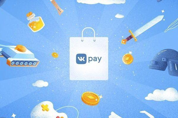 ВКонтакте начала тестирование платформы VK Pay для юридических лиц и ИП (t5ngkwvw)