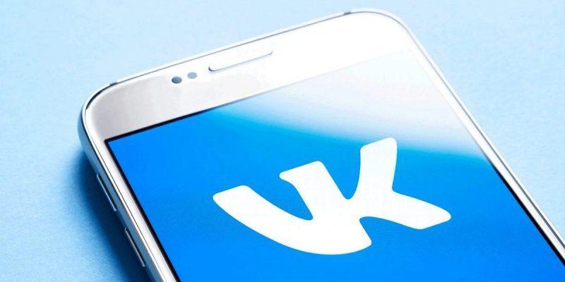 """ВКонтакте"" добавила темную тему для Android (vkontakte 1)"
