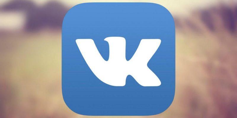 ВКонтакте и KupiKupon начислят кешбэк 20% за покупку купонов (vksettings ipad ipod toich vk download app store music 01 1240x720 1)