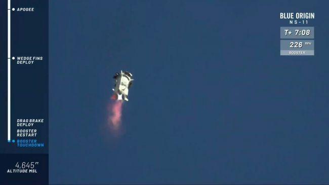 Испытательный полет космического корабля New Shepard от Blue Origin на фото (ckhf4oyp4zaiahhfpbjn9i 650 80)