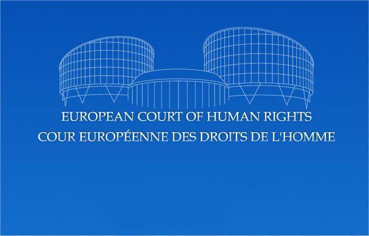 """""""Википедия"""" подала жалобу на Турцию в Европейский суд по правам человека (echr)"""