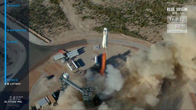 Испытательный полет космического корабля New Shepard от Blue Origin на фото (ezkfrfkzel8yh2juxxbtyi 650 80)