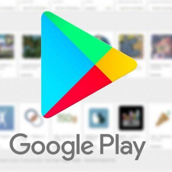 Google ввела новую политику Play Store относительно приложений для детей (google play store logo)