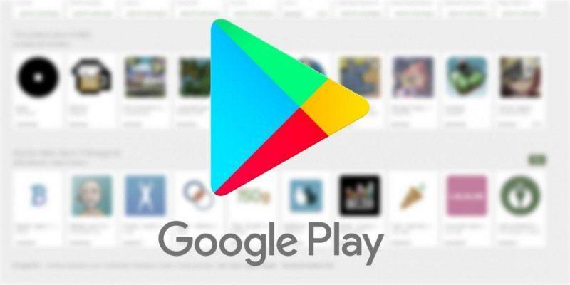 Google удалила популярные приложения из Play Store за кражу паролей Facebook (google play store logo)