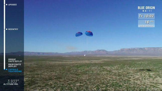 Испытательный полет космического корабля New Shepard от Blue Origin на фото (mfntmnfgt6y7gtyedspakp 650 80)
