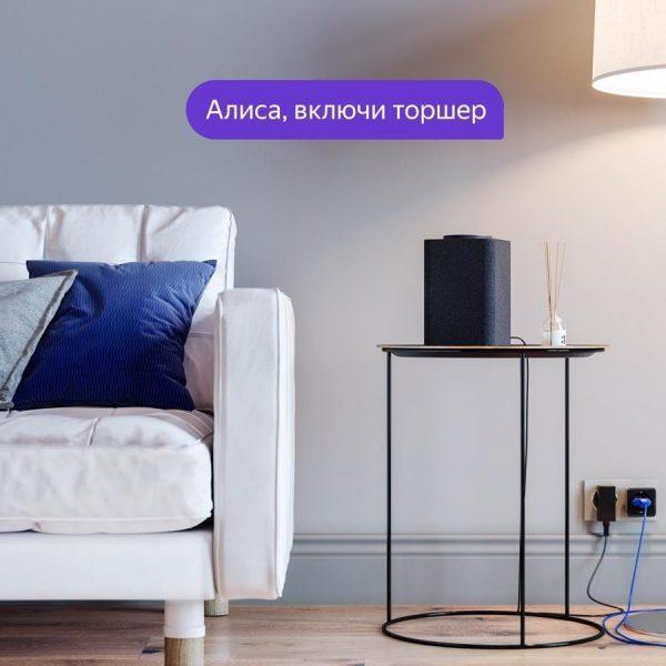 "YaC 2019: Яндекс объявил о запуске умного дома под управлением голосового помощника ""Алиса"" (rozetka interer 1)"
