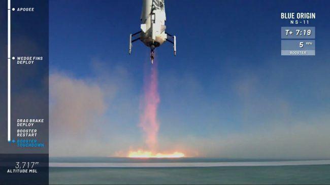Испытательный полет космического корабля New Shepard от Blue Origin на фото (shztluvh2b9ayeqxzyf5jp 650 80)