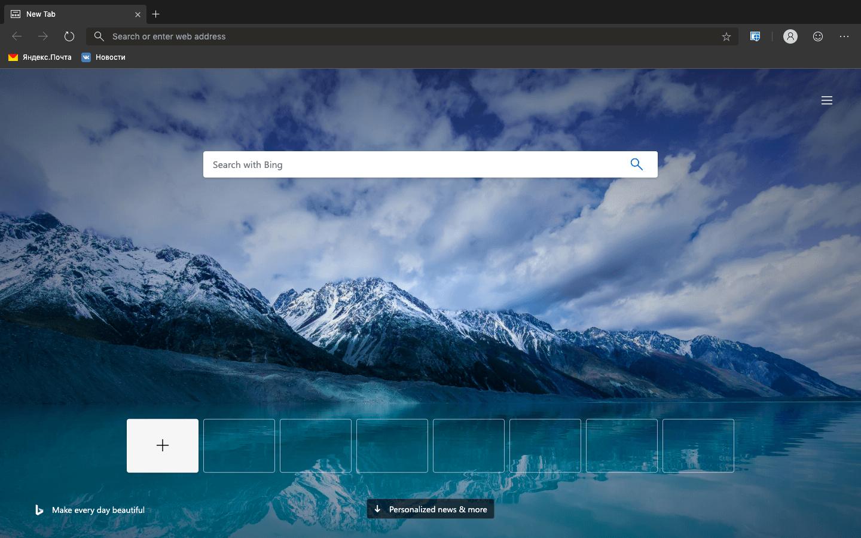 Microsoft выпустил первую сборку браузера Edge на Chromium для macOS (snimok jekrana 2019 05 21 v 3.58.03)