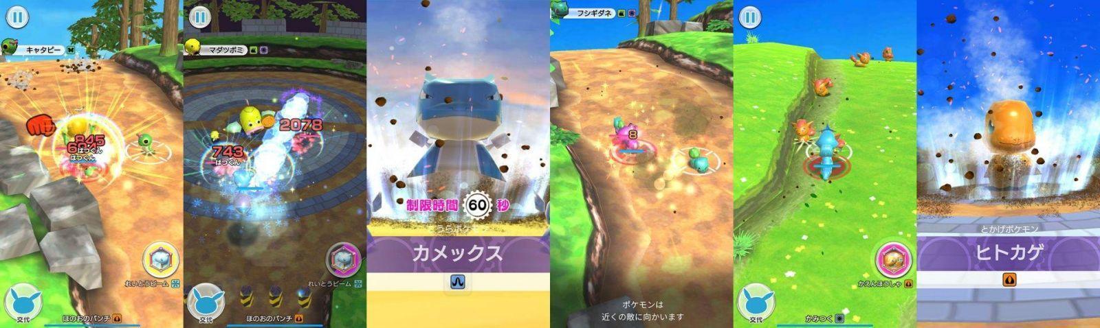 Nintendo неожиданно выпустила новую мобильную игру Pokemon Rumble Rush (top howto slide)