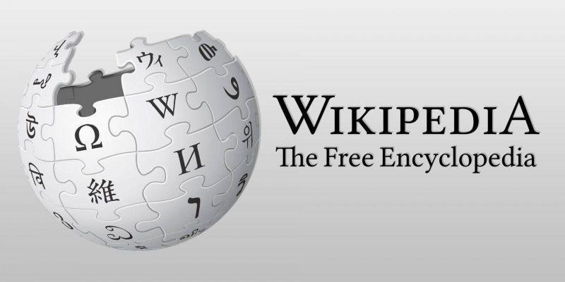 """""""Википедия"""" подала жалобу на Турцию в Европейский суд по правам человека (wikipedia)"""