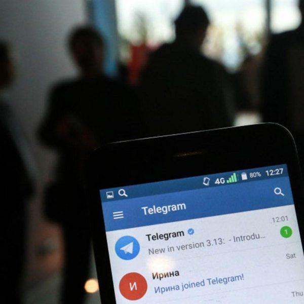 В Telegram появился бот, который покажет «слитые» пароли от Email (1aab37e8 6778 4861 a3cb 7f532ca3ffa9)