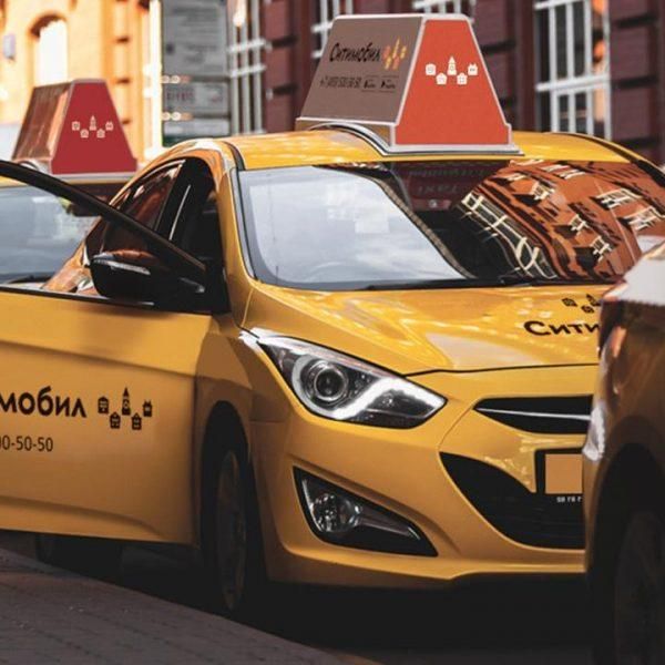 Ситимобил, RideBar, Mars и PepsiCo запускают мини-бар в такси (0)