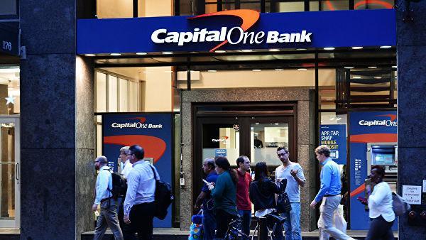 Хакеры взломали американский банк и получили доступ к данным более 100 миллионов клиентов ()