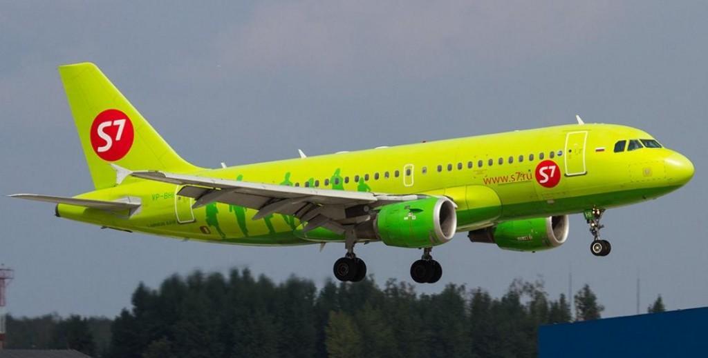 Через блокчейн-платформу S7 Airlines и Альфа-банка с начала года передали 245 млн рублей (42e9ad04fa283aedd91e91744ec59369)