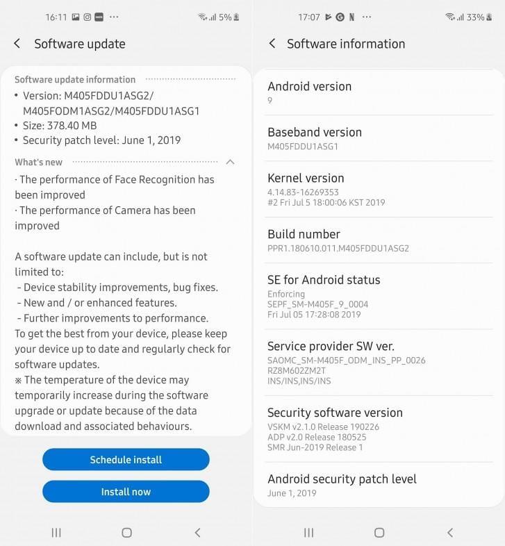 На Samsung Galaxy M40 появилось интересное обновление ОС (gsmarena 001 1 1)
