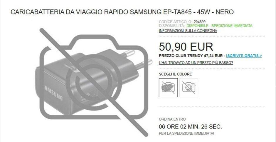 Новое зарядное устройство от Samsung на 45Вт (samsung ep ta845 shop listing voor galaxy note 10)