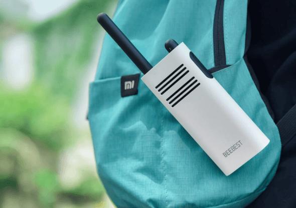 Xiaomi выпустила рацию BeeBest Walkie Talkie за 20$ (xiaomi beebest walkie talkie 1)