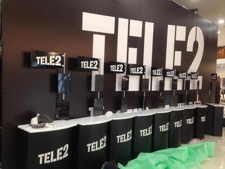 Tele2 оценит эффективность работы сотрудников с помощью искусственного интеллекта (1 1 2)