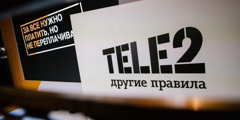 Tele2 оценит эффективность работы сотрудников с помощью искусственного интеллекта (1528201490 tele2)