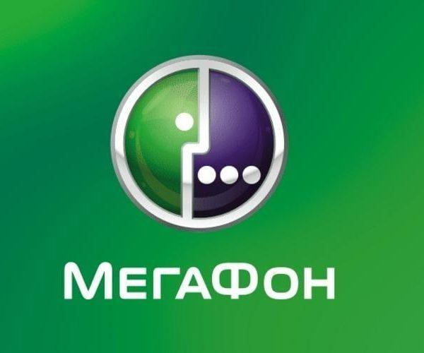 Стал известен оператор самого быстрого мобильного интернета в России (1926036 850x500 fit and crop 4243095095)
