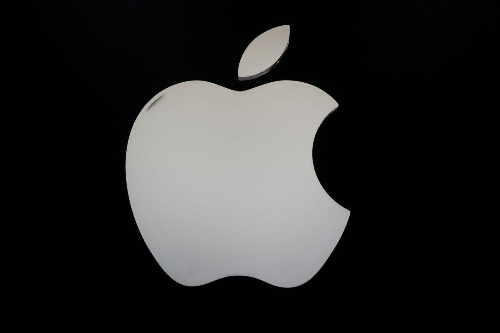 С 4 ноября у старых моделей Apple возможны сбои (apple logo 2000x1333 wallpaper)