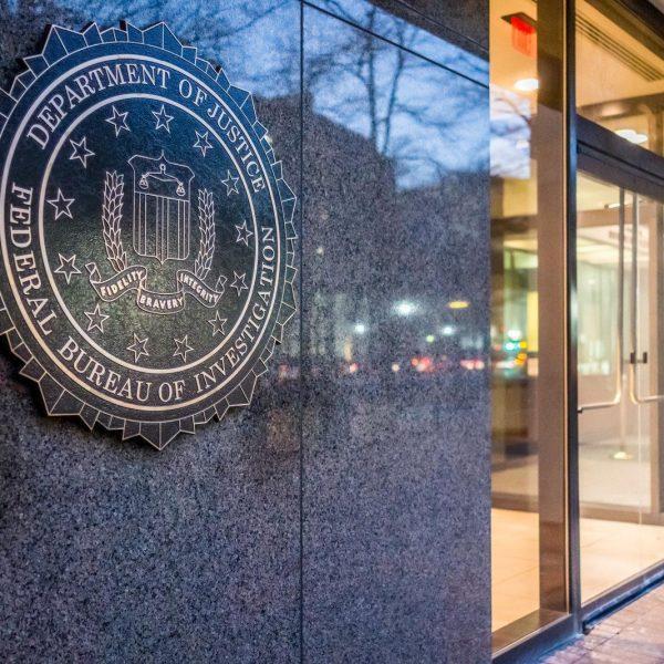 ФБР будет следить за пользователями социальных сетей (dims 2)