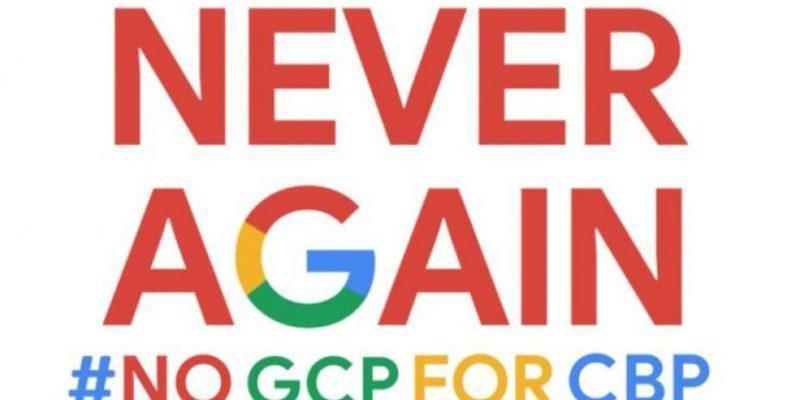 Сотрудники Google отказываются работать с иммиграционными службами США (google cbp petition)