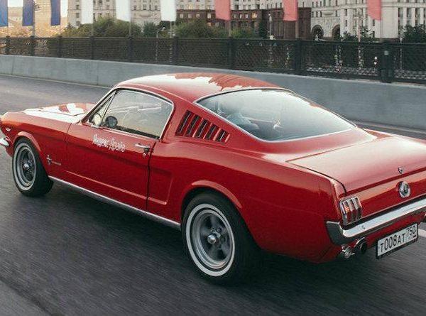 В Яндекс.Драйве теперь можно арендовать Ford Mustang 1960 гг. (h6lohsxhfeu)
