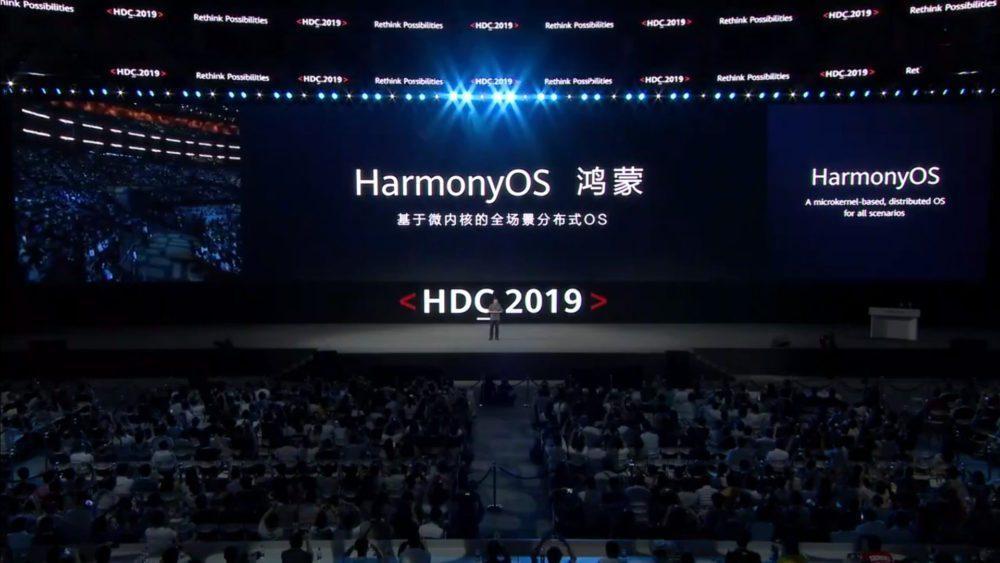 Huawei представила свою операционную систему (huawei harmonyos)