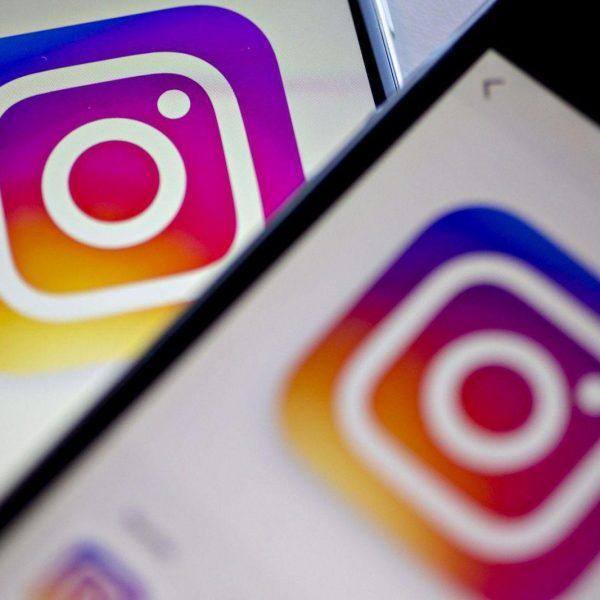 Instagram тестирует новый мессенджер для близких друзей (instagram security breach)