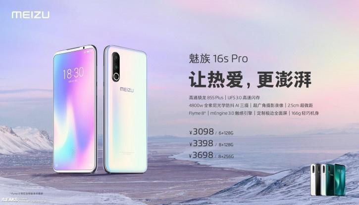 Meizu представили Meizu 16S Pro с Snapdragon 855 Plus (meizu 16s pro picture1 0 resize 1)