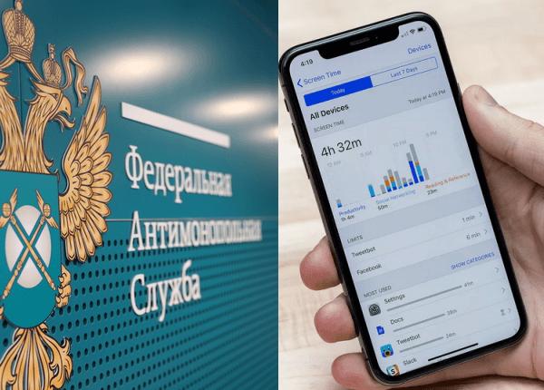Apple ответила на расследование ФАС (mzuknzju4tyjnaei8vgczpl3glc)