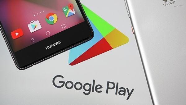 США отложили выдачу лицензий на возобновление работы с Huawei ()