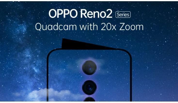 Oppo Reno2 поступит в продажу 28 августа (oppo reno 2 main 425 735)