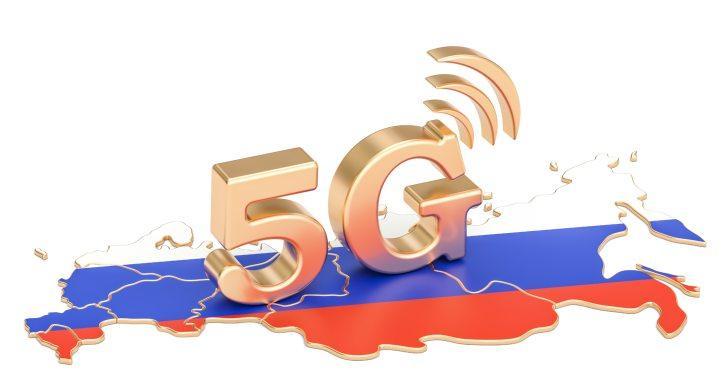 В России запустили пилотные сети 5G (otdalennye perspektivy 5g v rossii)
