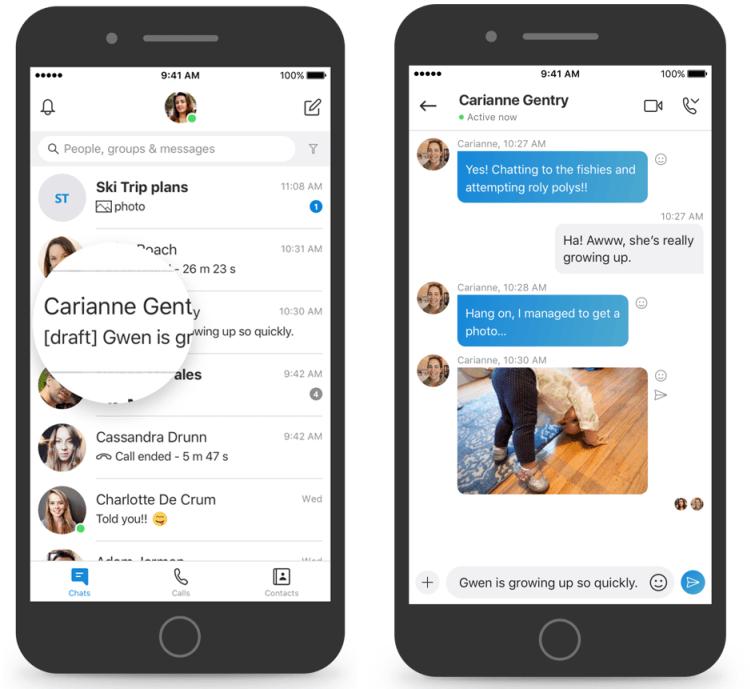 Skype получил новые функции (skype new features 1b)