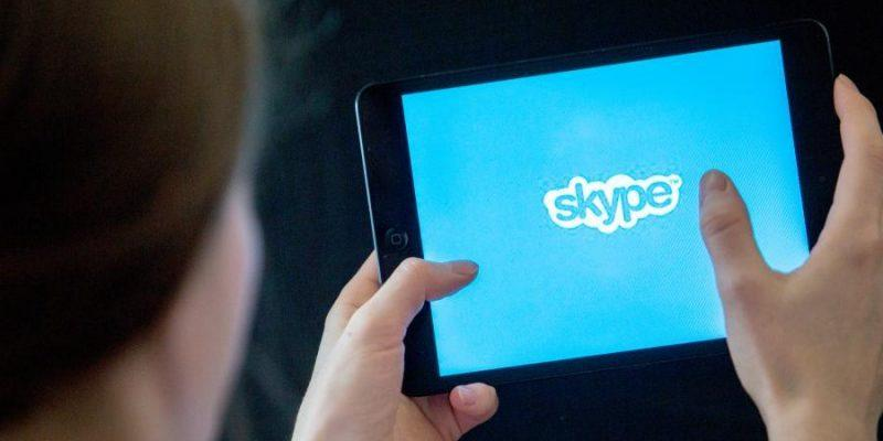 Skype получил новые функции (tass 17984669)