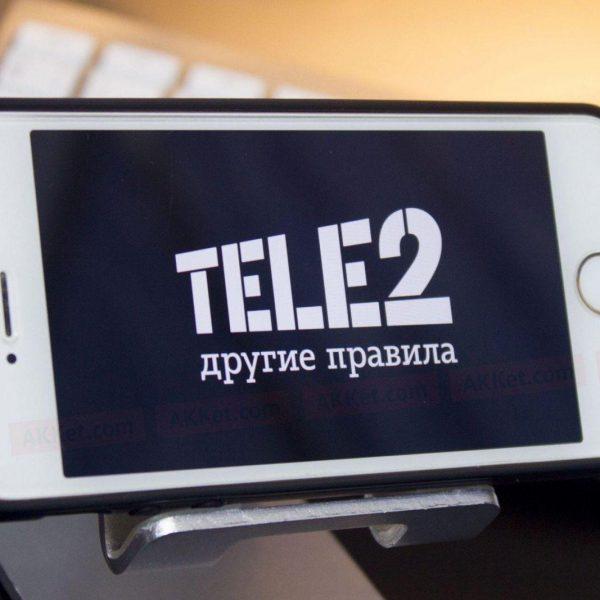 Tele2 в ходе тестирования технологии 5G развила скорость интернета до 2,1Гб/с (tele2 1)