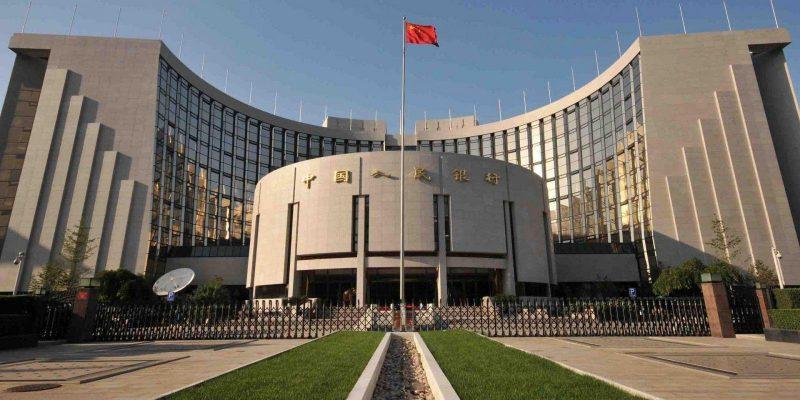 Китай опроверг информацию о запуске своей цифровой валюты в ноябре (vcg41n1126630372 1)