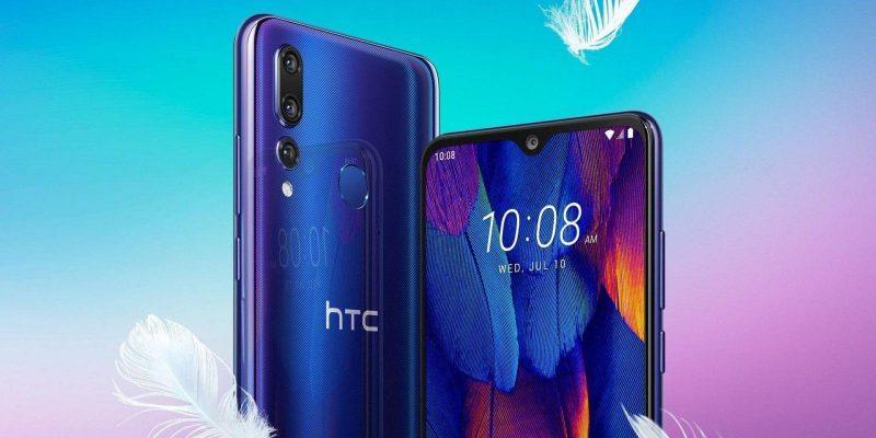 HTC представила свой новый смартфон (wildfire kv d)