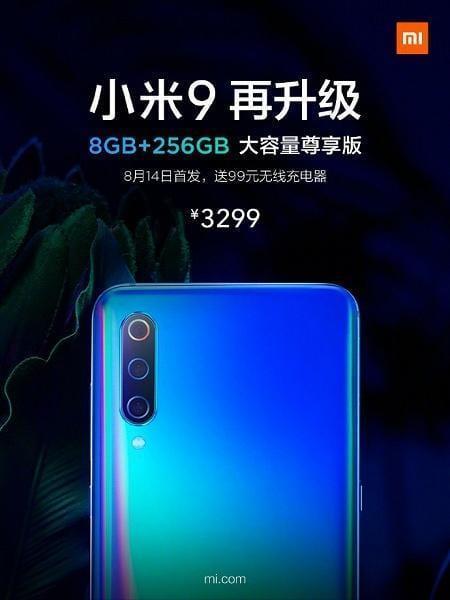 Xiaomi представила улучшенную версию Mi 9 (xiaomi mi 9 8 gb 256 gb)