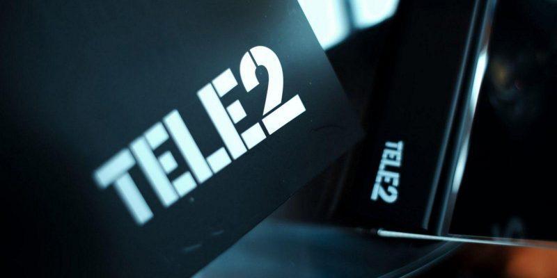 Tele2 даёт год безлимитного просмотра YouTube за покупку Galaxy A (106)