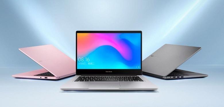 В продажу поступил RedmiBook 14 Enhanced Edition по цене не выше 700 долларов (135)