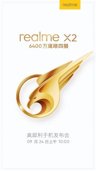 Стала известна дата официального анонса Realme 2X (2)