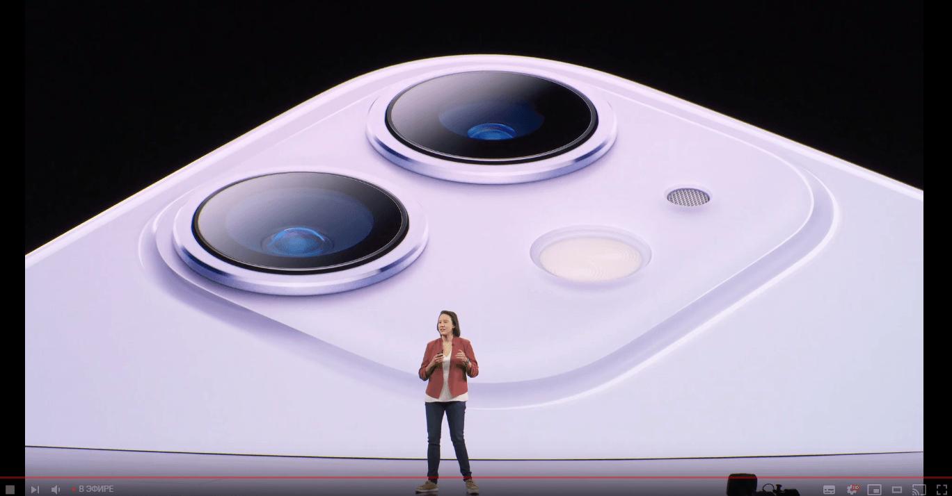 Apple представила новый iPhone 11 с двойной камерой (2019 09 10 20 50 20)