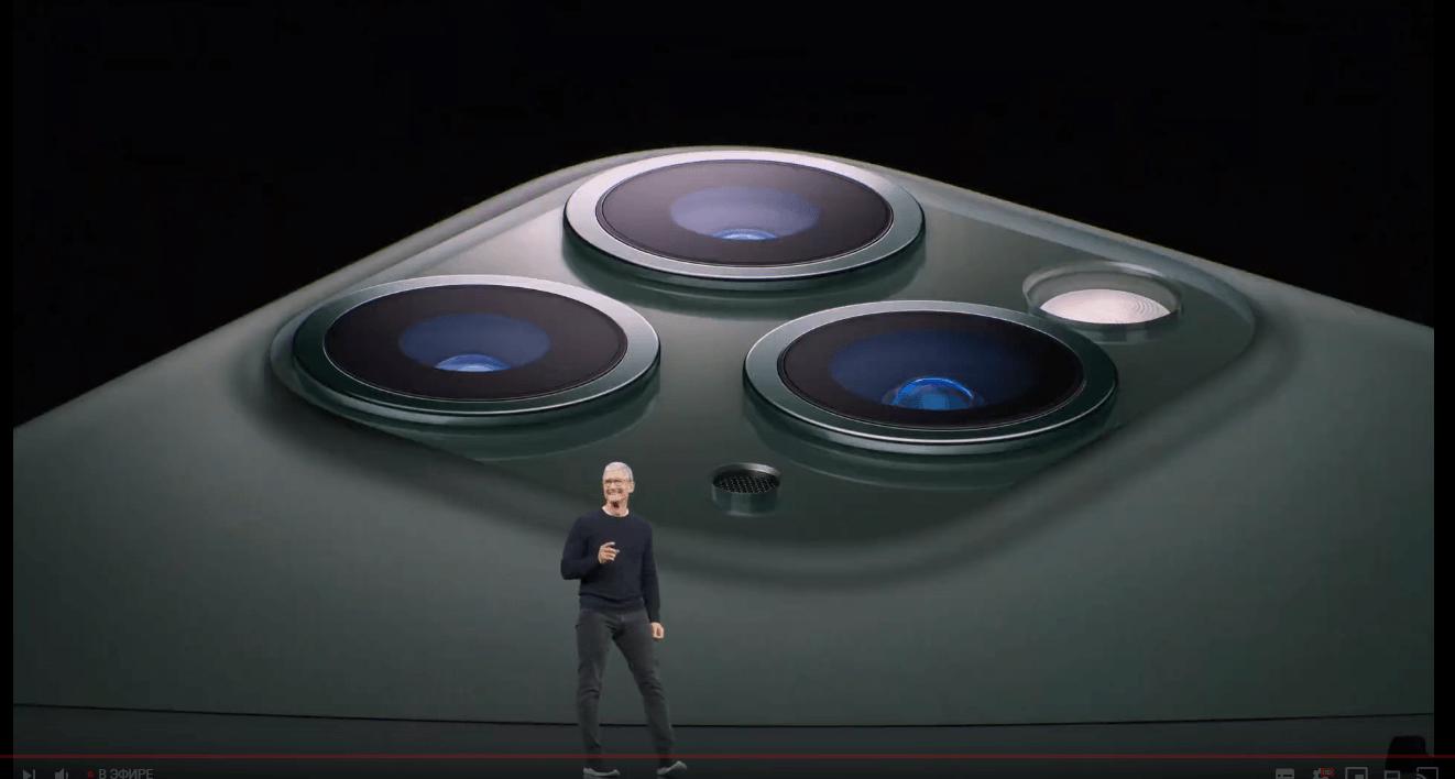Apple представила флагманы iPhone 11 Pro и iPhone 11 Pro Max (2019 09 10 21 09 12)