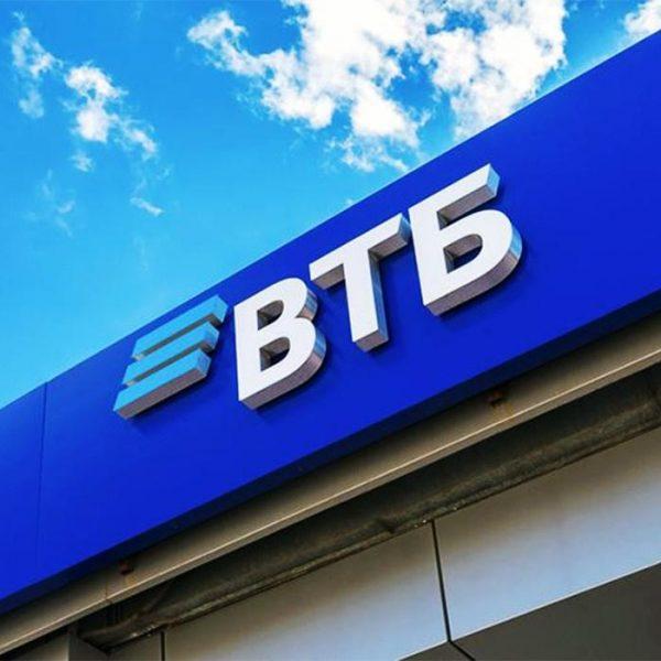 Банк ВТБ запустил своего сотового оператора (4caae08909e72d831a543305b4fcc700)
