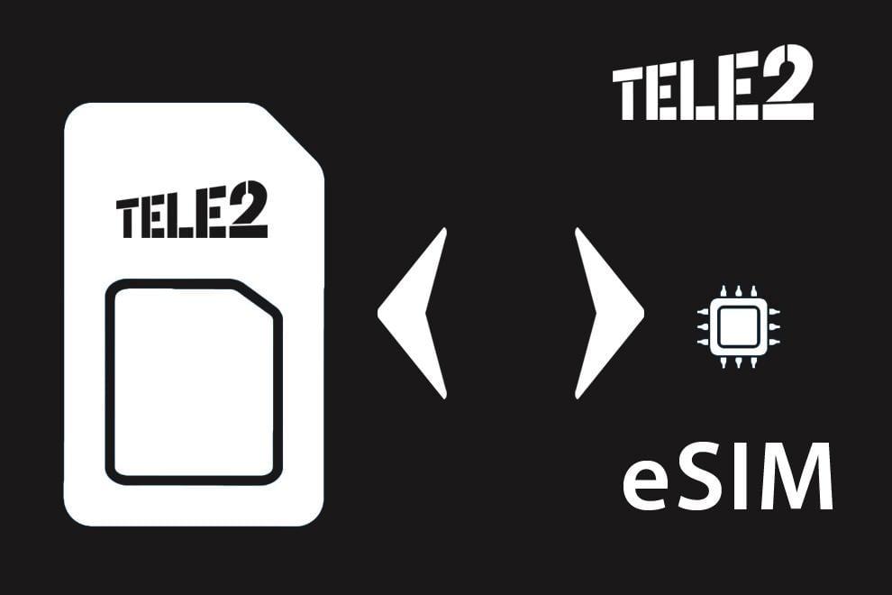 Tele2 возобновит реализацию eSIM (8d1b1cf3247720a6ac611d1009df8949 large)