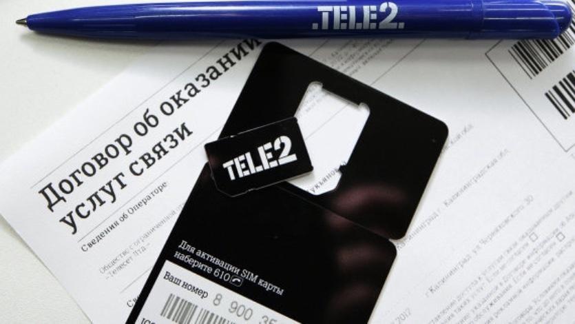 Tele2 возобновит реализацию eSIM (8fad2c27 f4a0 49f4 9ed1 018a30658941)