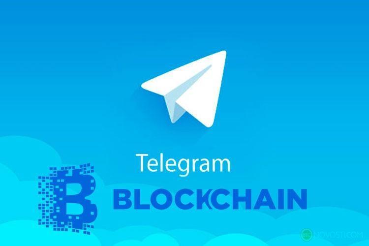 Разработчики Telegram наделили сеть TON опцией совместимости с Ethereum (btcnovosti 58)